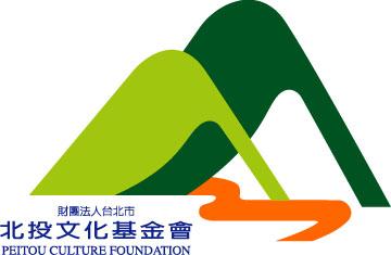 財團法人台北市北投文化基金會 logo