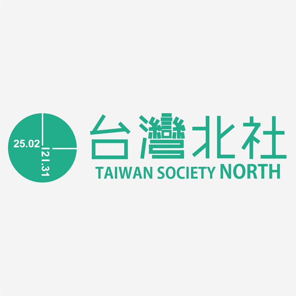 台灣北社 logo
