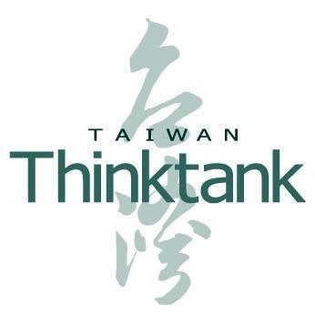 台灣智庫 logo