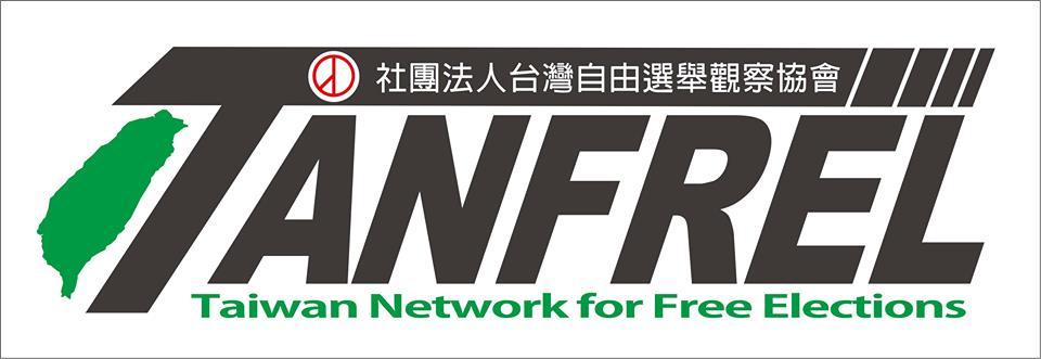 台灣自由選舉觀察協會 logo
