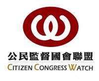 http://www.ccw.org.tw/sites/default/files/resize/plate/logo-200x164.jpg