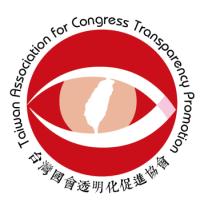 台灣國會透明化促進協會 logo
