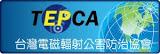台灣電磁輻射公害防治協會 logo