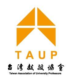 台灣教授學會 logo
