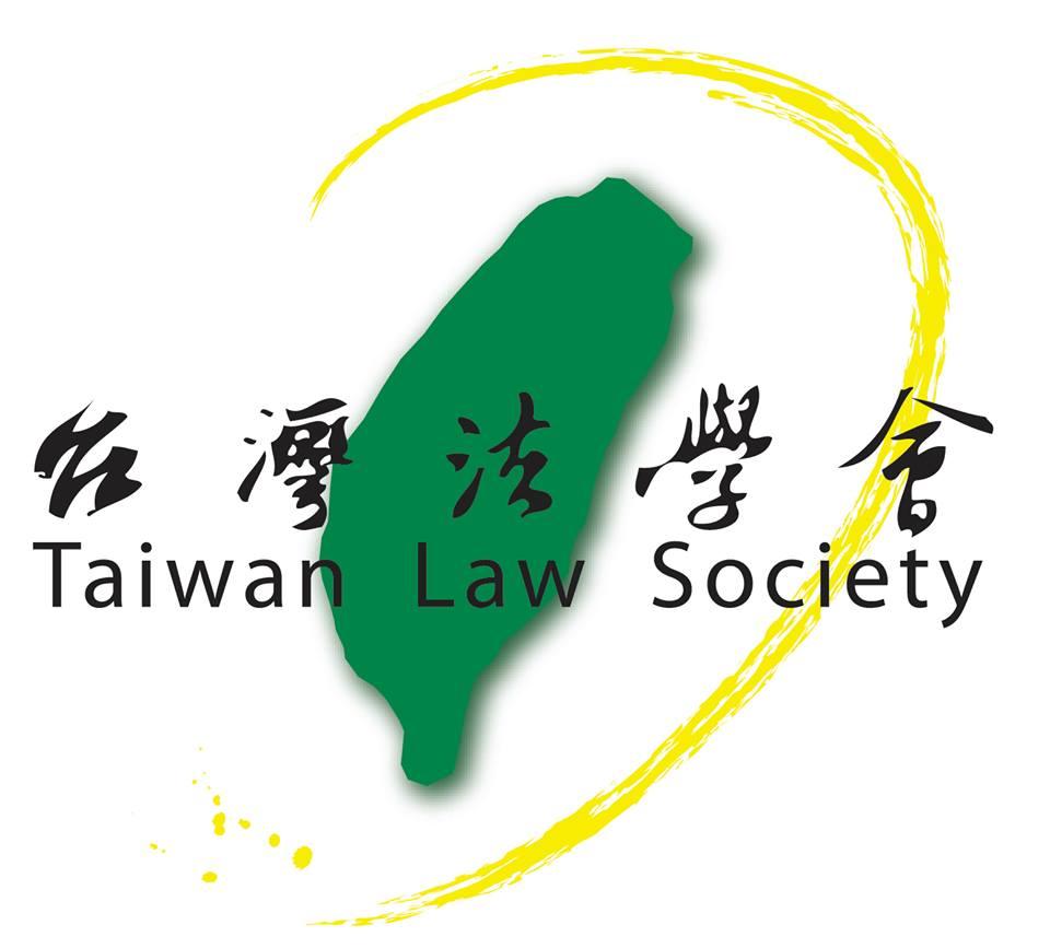 台灣法學會 logo
